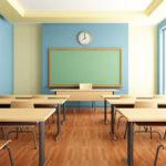 υπηρεσίες καθαρισμού: καθαρισμοί σχολείων