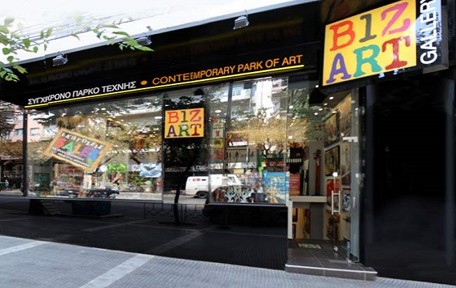 BIZART GALLERIES AE