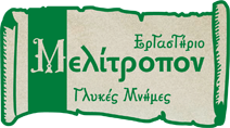 logo_melitropon