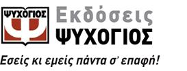 ΨΥΧΟΓΙΟΣ Α.Ε